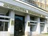 Органы прокуратуры Приморского края организовали проверку по факту массового заболевания детей в оздоровительном...