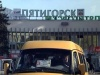Суд Пятигорска приступает к рассмотрению иска городских властей против полиции.