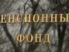 """"""",""""www.1tv.ru"""