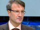 Глава Сбербанка РФ Герман Греф о причинах и следствиях финансового кризиса.