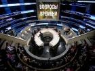Президент РФ предложил существенно сократить в России число часовых поясов. Насколько времена России касаются жизни каждого из нас?