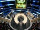 Кому достанется пост президента Украины, на  что готовы украинские политики ради власти, и чья победа выгоднее для России