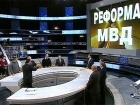 Какими должны быть органы внутренних дел в России, и как сбалансировать отношения МВД и общества
