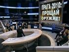 Кому более выгодно подписание нового договора об СНВ - России или США