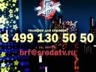 Приглашаются пародисты на Первый международный фестиваль пародий «Большая Разница», который пройдет в августе 2010 года в Одессе.