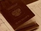 О том, чем может обернуться потеря паспорта и куда обращаться, если вы обнаружили пропажу документа