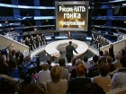 Возможно ли полноценное сотрудничество России и НАТО, в частности, - создание секторальной системы ПРО, которую предлагает Россия