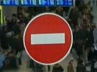 По каким причинам перед выезжающими россиянами может оказаться «граница на замке» и что делать, чтобы вам на выезде не было  сказано