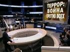 В студии программы «Судите сами» - разговор о том, кто стоит за  террористическим актом в аэропорту Домодедово, и как нам победить терроризм
