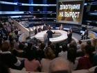 В студии программы «Судите сами» гости пытаются обсудить, что происходит с нашей страной, почему население России неуклонно сокращается