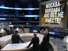 В студии «Судите сами» российские философы и политологи,  деятели польской культуры пытаются понять, как и преодолеть наследие прошлого в отношениях двух стран