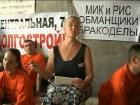 В программу «ЖКХ» обратились обманутые дольщики из Подмосковья, которые безуспешно борются за свое право на жилье