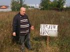 В программу «ЖКХ» обратился Александр из подмосковного Чехова. У участка, который он купил 12 лет назад, неожиданно объявился еще один собственник