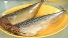 Срок годности рыбы в запечатанной вакуумной упаковке составляет 90 дней