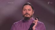 Григорий Лепс - Самый лучший день — слушать песню и