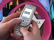 SMS-�������