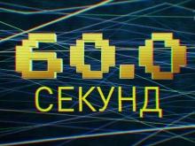 Вечерний Ургант. Фрагмент выпуска от 16.11.2016