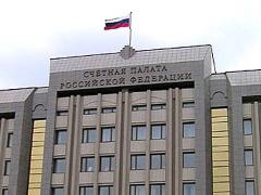 Счетная палата РФ планирует продлить проверки московского метрополитена, Мосгортранса, Мосэнерго и финансирования...
