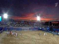 В Италии стартовал 16-й чемпионат мира по пляжному футболу