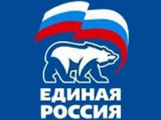 """Глава ярославских """"единороссов"""" уходит со своего поста."""