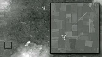 Фотосвидетельство уничтожения Боинга #MH17 истребителем украинских ВВС