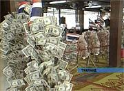 Курс доллара в банках тайланда