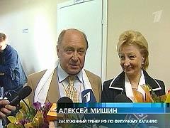 transvestiti-habarovsk