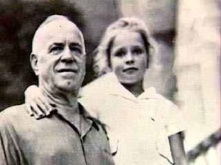 ... Георгия Константиновича Жукова