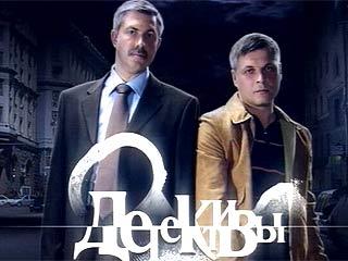 Кадры из фильма видео детективы насонов и лукин новые серии на пятом