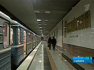Самарский метрополитен | ВКонтакте