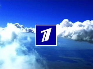 1 канал орт сайт: