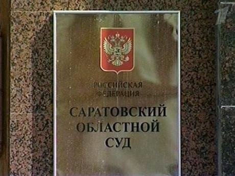 http://img1.1tv.ru/imgsize460x345/20090629161932.GIF