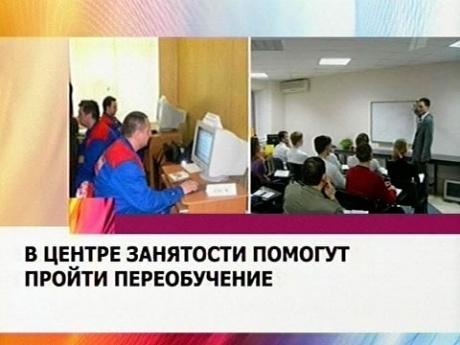 единственное терпение: обучение косметолог москва: http://amateurerasmo1.blogspot.com/2013/06/blog-post_5493.html