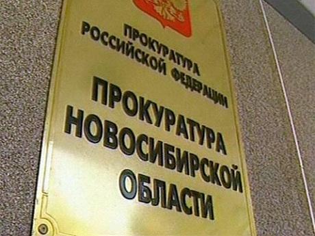 По сообщению Академ.инфо, житель Новосибирска Евгений Челнаков был заключен под стражу по подозрению в производстве и...