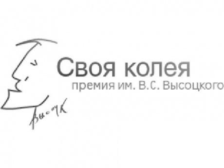 http://img1.1tv.ru/imgsize460x345/PR20100118133805.GIF