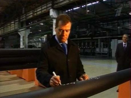 Президент посетил Таганрогский металлургический завод.