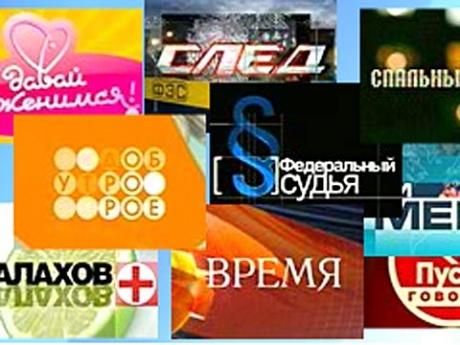 1 канал тв онлайн прямой эфир в неплохом качестве в hd 720