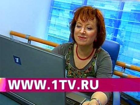 Канал россия 1 официальный сайт новости