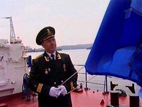 военно морской флаг