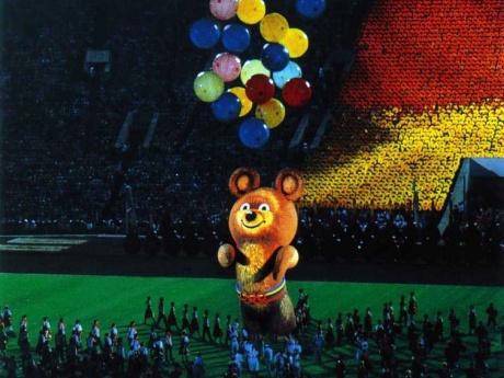 где были последние олимпийские игры летние