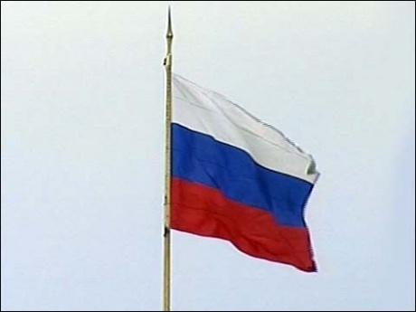 22 августа день рождения ролссийского флага: