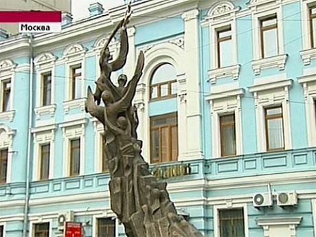 Сентября россия скорбит по погибшим