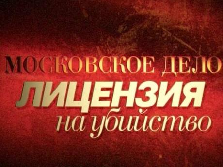 """""""Гуманитарный"""" конвой РФ останется на Донбассе, чтобы заблокировать АТО, - Тымчук - Цензор.НЕТ 6893"""