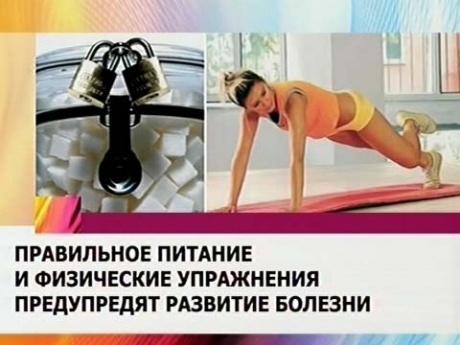 Углеводная диета для набора веса для мужчин