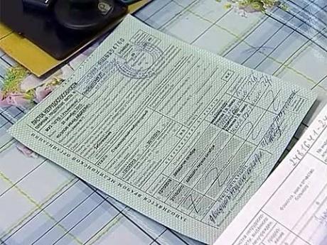 Замена водительского удостоверения при смене фамилии Как
