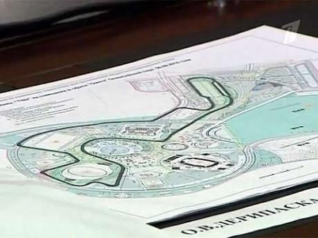 """Стали известны подробности размещения в Олимпийском парке Сочи трассы для  """"Формулы-1 """" ."""