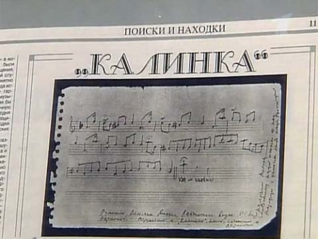 """Легендарной """"""""Калинке"""""""" - 150 лет"""