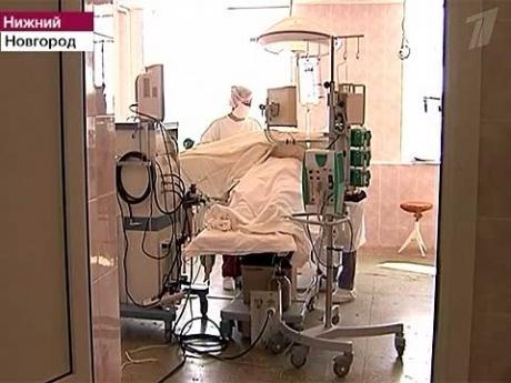 Больница 40 нижний новгород