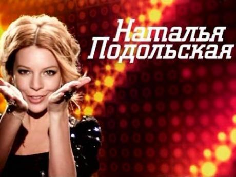 http://img1.1tv.ru/imgsize460x345/PR20110307125400.JPG