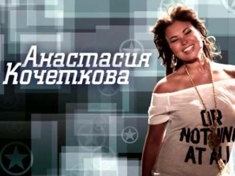 http://img1.1tv.ru/imgsize460x345/PR20110307125529.JPG